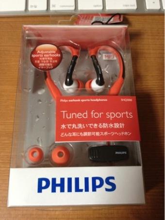 Philips hedphone1