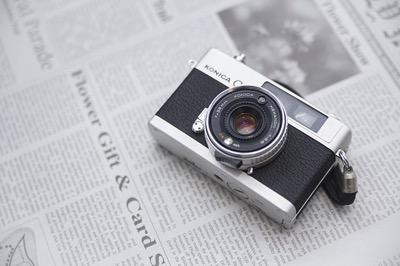 MS251 eibunsicamera500