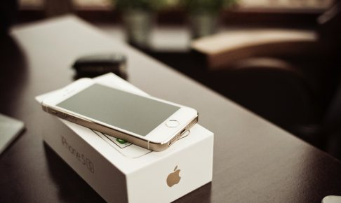 iphone-5s-gold-with-a-box-picjumbo-com.jpg