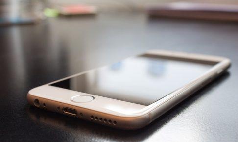 public-domain-images-free-stock-photos-apple-iphone-iphone-6.jpg