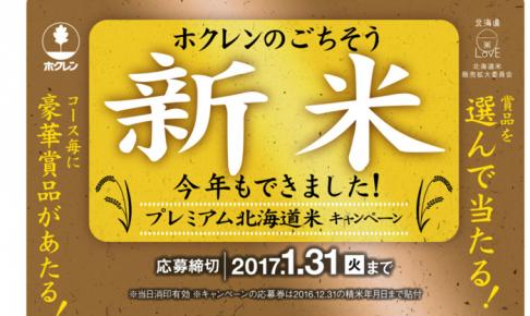スクリーンショット 2016-10-31 23.25.13.png