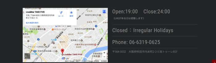 LIVE BAR TAKE FIVE 大阪 大阪 吹田のライブバー TAKE FIVE