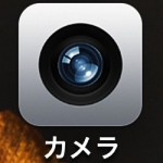 iPhoneのカメラってやっぱり進化してるんだね 一覧でみると一目瞭然でした