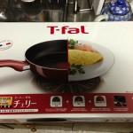 モコズキッチンでもこみちが使っているT-falのフライパンを買いました