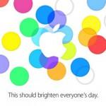 iPhone5s発表 SoftBank(ソフトバンク)の動きはどうなるの?