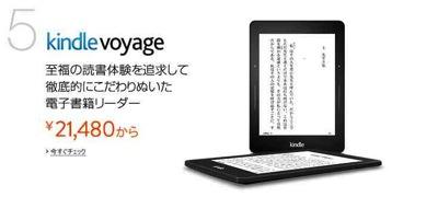 Kindle new4