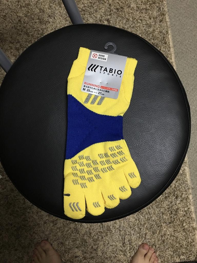 running-socks.jpg